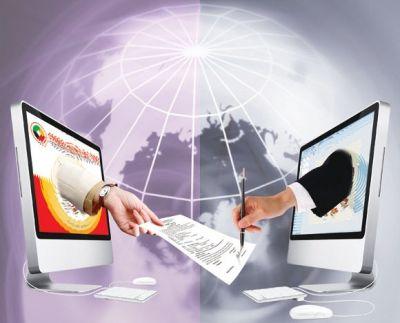 thủ tục bổ sung ngành nghề kinh doanh