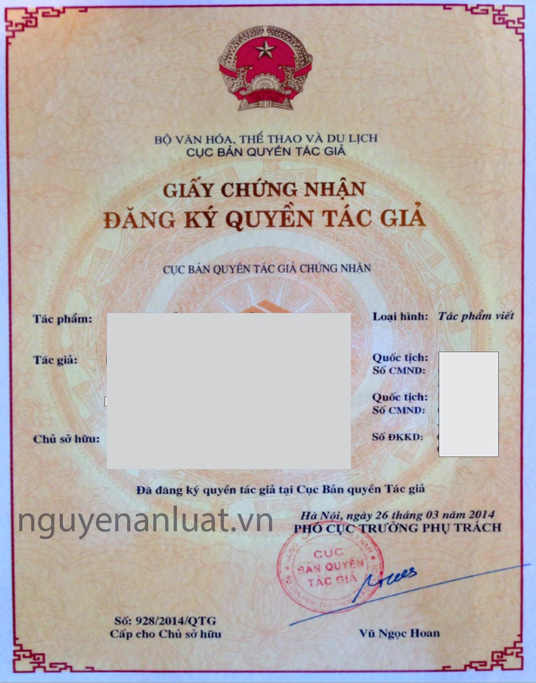 Giấy chứng nhận đăng ký bản quyền tác giả